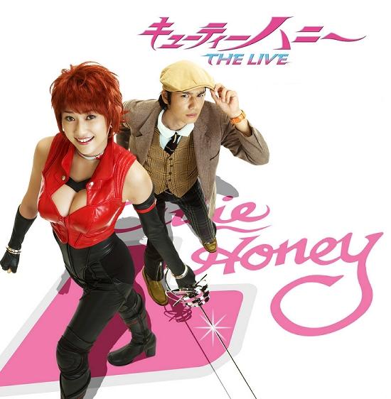 Cutie Honey: The Live
