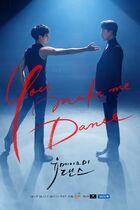 You make me Dance1