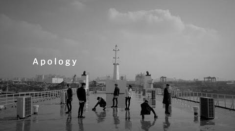 IKON - Apology (Dance Ver)