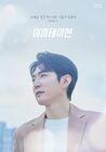 Imitation-KBS2-2021-5