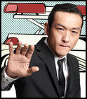 Keishicho Sosa Ikka 9 Gakari-Temporada 2-200704