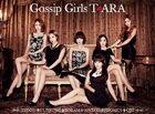 T-ara gossip girls 1