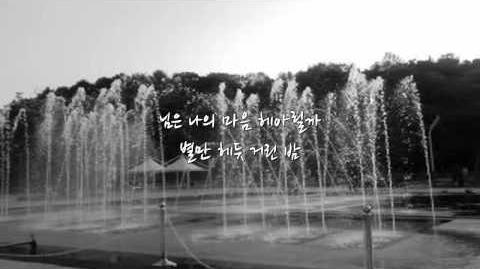 님_그림자_Your_Shadow_-_노사연_Noh_Sa_Yeon