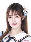 Huang EnRu 7