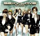 T-ara 'Sexy Love' Japanese Version B