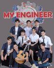 My Engineer-2