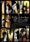 Silent Tokyo -3