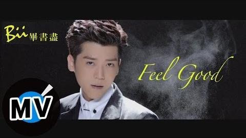 畢書盡 Bii - Feel Good