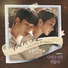It's Okay to Not Be Okay OST Part 1