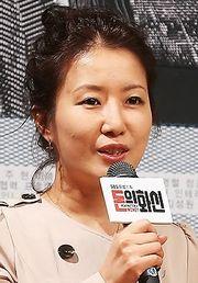 Jung Kyung Soon (writer)
