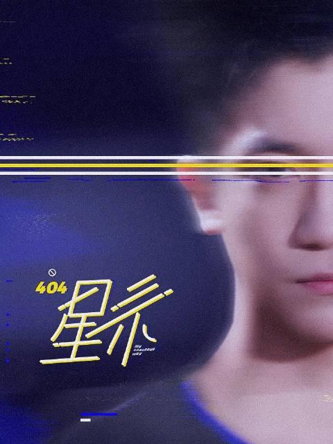 Li Tian Ze
