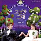 Noble, My Love OSTPart3