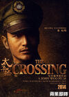 The Crossing -6