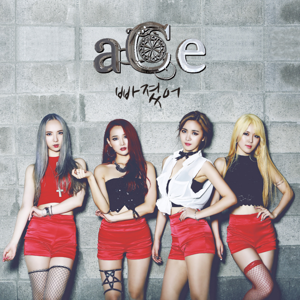 ACE (Grupo)