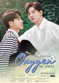 Oxygen The SeriesGMMOne2020-12