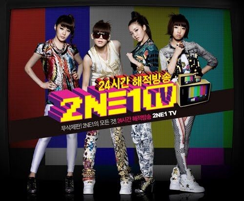 2NE1 TV