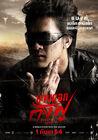 Bangkok-Kung-Fu-Poster-2