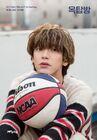 Kim Jae Hyun8