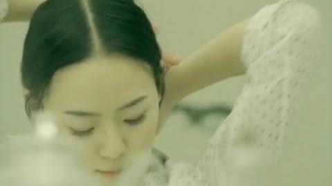 MV 자우림(Jaurim) - 샤이닝(Shining)