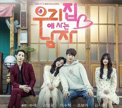 Sweet Stranger and Me-KBS2-2016-02.jpg