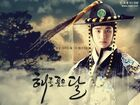 The Moon That Embraces the Sun6