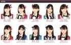 HKT48 Kenkyuusei 2016