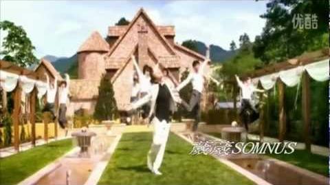 JANG KEUN SUK - Oh My Lady! (ost