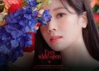 Kim Da Hyun (1998)29