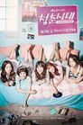 Age of Youth-jTBC-2016-01