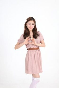 Ji Soo2.jpg