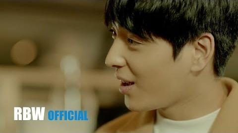 허각 & 브로맨스 '벌써 겨울' MV