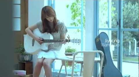 Kang Ji Young - Wanna Do