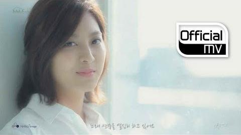 Park Se Young - Shall We Dance (feat
