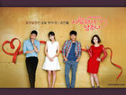 Will You Love And Give It AwayMBC2013-10