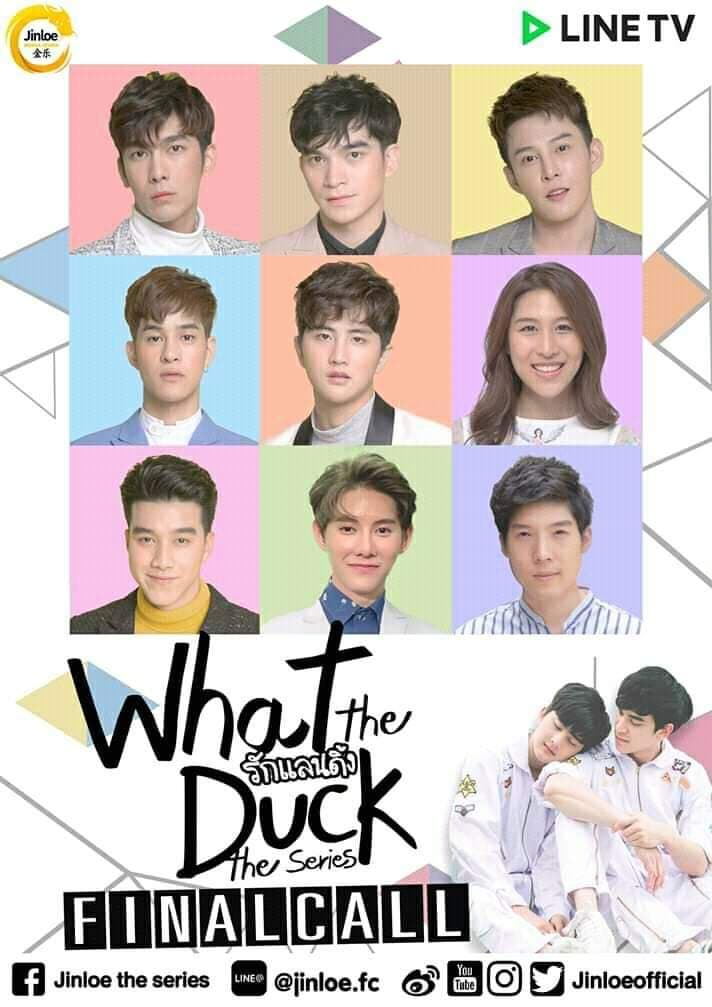 What The Duck The Series: Final Call
