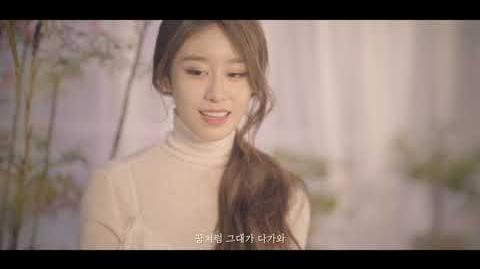 """지연 JIYEON """"One day"""" MV"""