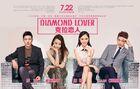 Diamond Lover2015-17
