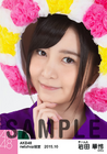 Iwata Karen05