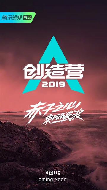 Produce Camp 2019