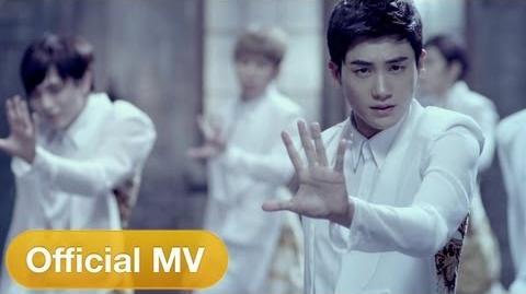 제아 - 바람의 유령 (Ze A - The Ghost of Wind) Offical MV