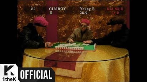 MV GIRIBOY (기리보이) wewantourmoneyback (Prod. By Lemac) (Feat
