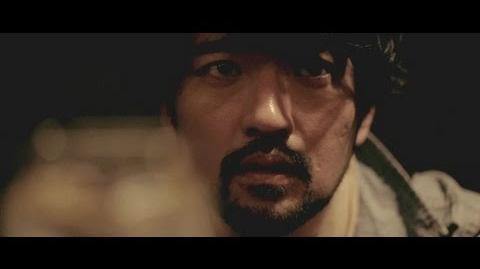 Yoon Jong Shin- May you please