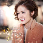 Bride of the Century OST Pate 3
