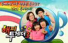 KBS-Happy-Together-3