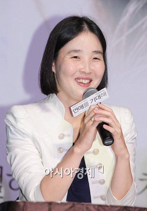 Lee Eun Jin (Director)