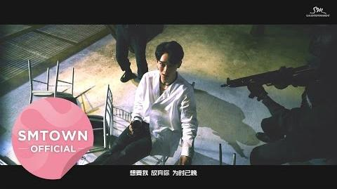 EXO - LOTTO (Chinese Ver