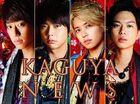 News 2015-KAGUYA-2