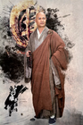 The Legend of the Condor Heroes (2017)-13