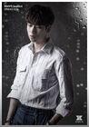 Youjin5