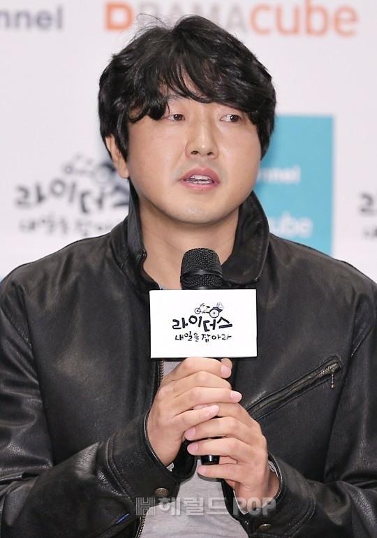 Choi Do Hoon